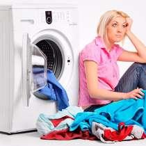 Ремонт стиральных машин в СПб на дому, в Санкт-Петербурге