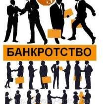 Единая программа подготовки арбитражных управляющи, в Краснодаре