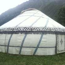 Натуральная юрта, в г.Бишкек