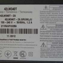 Куплю телевизор LG LG 42LM340T, в Прокопьевске