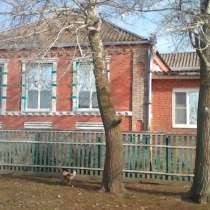 Обмен дома, в Ростове-на-Дону