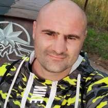 Евген, 35 лет, хочет пообщаться, в Ступино