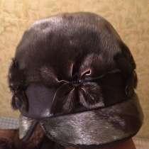 Пашка норковая, в Тобольске