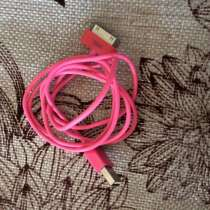 Зарядка для iPhone 4, в Конаково