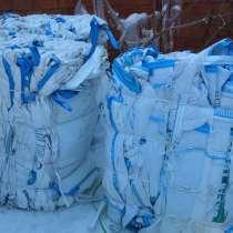 Продаём мешки Биг-Бэги Б/У (мягкие контейнеры), в Нижнем Новгороде