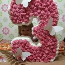 Цыфра на день рождения, в г.Барановичи