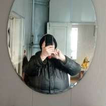 Зеркало, в г.Бишкек