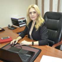 Услуги Юристов и Адвокатов в Самаре, в Самаре