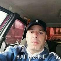 Тарон, 34 года, хочет пообщаться, в г.АБОВЯН