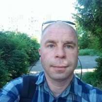 Денис, 43 года, хочет познакомиться – Ищу жену, в г.Черкассы