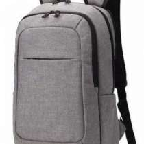 Рюкзак Городской T-B3090А серый, в г.Запорожье