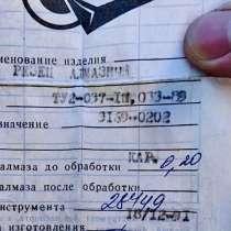 Резец алмазный для скрайбирования 3169-0202, в Москве