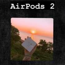 AirPods 2, в Ейске