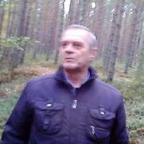 Виктор Смирнов, 70 лет, хочет познакомиться – Виктор Смирнов, 70 лет, хочет познакомиться, в Санкт-Петербурге