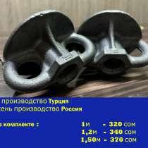 Тайрот, Стяжной Болт, Бишкек, от производителя, Гайка прои, в г.Бишкек