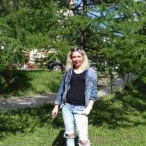 Ольга, 35 лет, хочет найти новых друзей – Ольга, 34 года, хочет найти новых друзей, в Москве