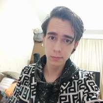 Мурад, 18 лет, хочет познакомиться – Мурад, 18 лет, в г.Баку