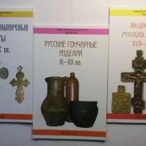 Справочники для начинающих коллекционеров, в Твери