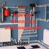 Качественный монтаж отопления, водоснабжения, в Уфе