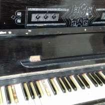 Срочно продаю пианино. 15 000 сом, в г.Бишкек