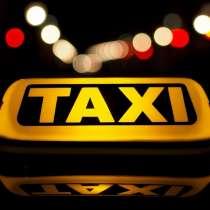 Подключение водителей к Яндекс Такси на своем авто, в Москве