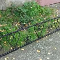 Продам оградку столик лавочку, в Серове