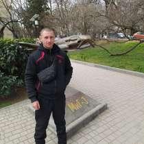 Максим, 36 лет, хочет пообщаться, в Севастополе