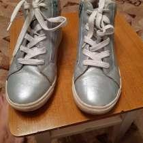 Ботиночки для девочки, в Подольске
