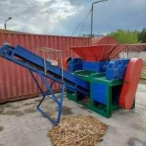 Шредер для пластика, в г.Витебск