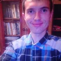 Игорь, 34 года, хочет познакомиться – Игорь, 34 года, хочет познакомиться, в Ялте