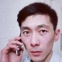Олег, 40 лет, хочет пообщаться, в г.Бишкек