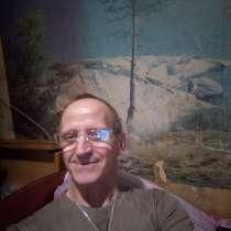 MikhaiL, 59 лет, хочет познакомиться – Знакомлюсь, в Щелково
