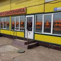 TIM Инженерная Сантехника. Официальный дистрибьютор. Дмитров, в Дмитрове