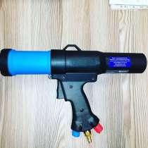 Пистолет для герметика, в Новосибирске