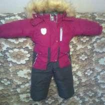 Зимний детский комбинизон для девочки, в Новосибирске