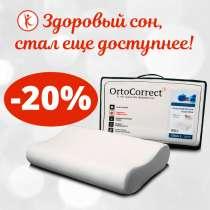 Ортопедическая подушка, в Ростове-на-Дону