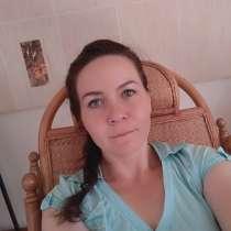 Oksana, 43 года, хочет пообщаться, в г.Бишкек