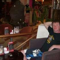 Александр, 47 лет, хочет познакомиться, в Перми