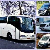 Автобусы от 8 до 50 мест, в Ярославле