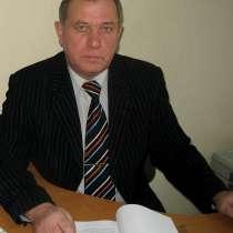 Подготовка арбитражных управляющих ДИСТАНЦИОННО, в Тейково