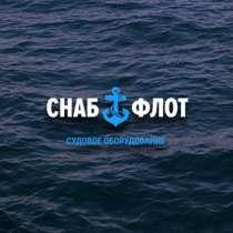 Предлагаем Фильтрующие Элементы, в Белгороде