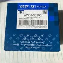 Фильтр 26300-35503 из Кореи оптом, в г.Yongin