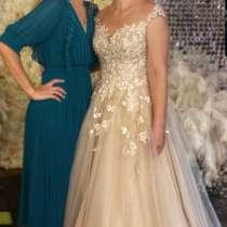Свадебное платье Gabbiano Инджи, в Бронницах