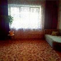 Продам 4-х комнатную квартиру пр. Свободный,75Б, в Красноярске