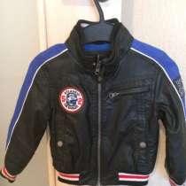 Продам детскую кожаную куртку, в Челябинске
