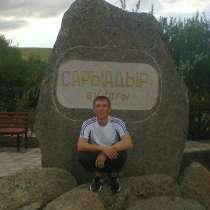 Вадим, 41 год, хочет пообщаться, в г.Экибастуз