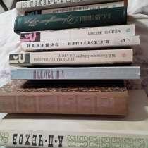 Продам книги недорого, в Чебаркуле