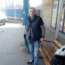 Александр, 50 лет, хочет пообщаться, в г.Донецк