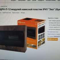 Бокс ЩРН-П-12 модулей навесной IP41, в Санкт-Петербурге