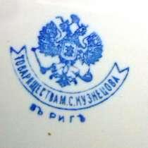 Блюдо столовое Кузнецов 1889-1917, в Твери